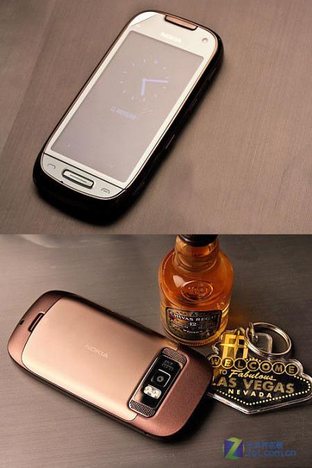 Nokia C7?