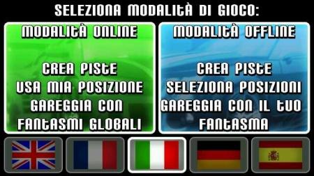 Ovi Maps Racing - scelta modalità